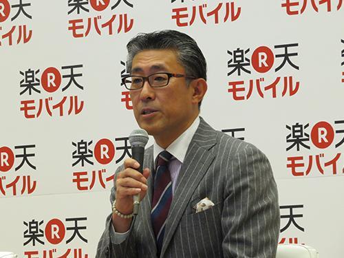 楽天/平井氏が代表取締役副社長...