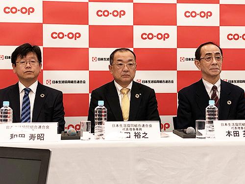 日本生活協同組合連合会/第3四半期、宅配事業増収/「競合他社も意識 ...