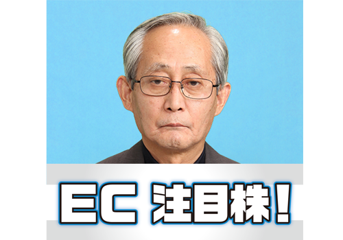 青山 商事 株価